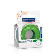 德國Hansaplast防水超黏膠帶