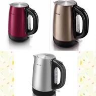 飛利浦不鏽鋼快煮壼 電茶壼煮水壼 1.7公升超大容量HD9322/HD9321/HD9322/70