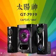 GloryEarth 2.1聲道多功能藍芽重低音音響 GT-7919