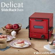 【recolte 麗克特】Delicat 電烤箱