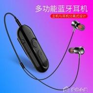 領夾耳機大電量大電池超長待機藍芽接收器無線領夾式藍芽耳機超長續航小米