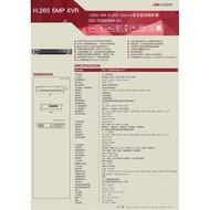 有問有便宜 16路台灣公司貨海康威視 HIKVISION H.265 TVI/AHD 1080P 監視器主機DVR另可取