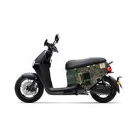 電路板gogoro2保護車套(預購)
