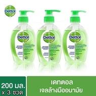 ส่งฟรี!!Dettol เจลล้างมืออนามัยแอลกอฮอล์ 70% สูตรหอมสดชื่นผสมอโลเวล่า 200 มล. x 3 ชิ้น