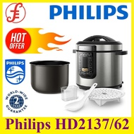 HD2137 Philips HD2137 Viva Collection All In-One Cooker (HD2137)