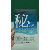 OGUMA水美媒 秘之湧 水美媒超導離子水面膜 / 水美媒玻尿酸水面膜