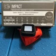 [二手] Garmin Impact 揮棒訓練分析儀