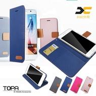 GOOGLE PIXEL 3a 3 / 3XL XL韓風質感台灣品牌 立架磁吸卡槽插卡 皮套 保護套 手機皮套 斜紋