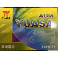 『全新品』【湯淺】湯淺電池 YUASA TTZ12S