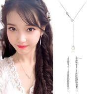 Iu Korea Zircon Long Shell Pearl Delicate Necklace