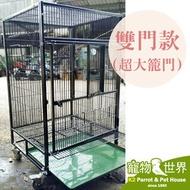 缺《寵物鳥世界》(雙門款) 靜電黑尊鳥籠(中大型鳥適用-2尺) (空籠+底盤,不附飼料盒)2尺 台灣製 可刷卡可分期 免運費 TW024
