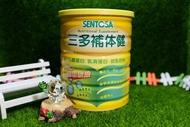 三多 補體健 750g#(奶素) 添加 乳鐵蛋白 乳清蛋白 初乳奶粉