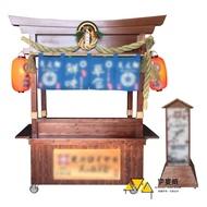 伊麥威 日式風格 造型攤車