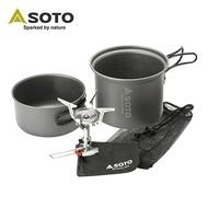 攻頂爐/登山/露營/SOTO 攻頂登山爐組SOD-320CC