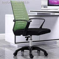 ✹Computer chair, office chair ergonomic chairs boss swivel chess mahjong