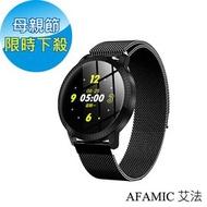 【AFAMIC 艾法】C18智能心率GPS運動手環(時尚黑)