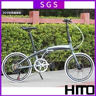 Hito X4 20 Inch Foldable Bicycle Spoke Wheel Shimano 7 Speed Light Carrying Aluminum Alloy Variable Speed Adult Male And Female Family Bicycle Subway Travel