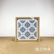 比漾選物 【MBM】台灣京瓷-花磚珪藻土杯墊組_復古映像