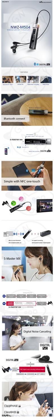Sony SONY Bluetooth Smart Walkman NWZ-M504 8GB / Walkman with NFC・Bluetooth / S-Master MX / Digital