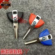 踏板寶馬摩托車鑰匙 C600 Sort C650GT 鑰匙 綿羊 C1-200 C1鑰匙