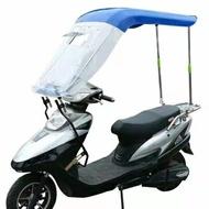 遮陽傘 新款加長蓋電動車摩托車雨篷通用遮雨棚雨傘電瓶車擋雨棚防曬新款『XY113』