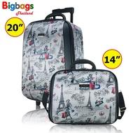 🔥โปรโมชั้น กระเป๋าเดินทางล้อลาก เซ็ทคู่ 20 นิ้ว และ14 นิ้ว STRY EIFFEL รุ่น 8890