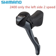 Shimano Claris 2400 STi 2 Speed Road Left Right DOUBLE Bike Levers Shifter