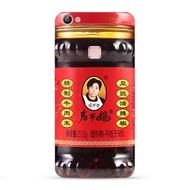 熱門老干媽衛龍辣條vivoX6splus xplay6 5 v3max手機殼個性怪創意軟殼熱賣