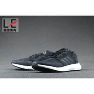 代購特價  Adidas PureBoost GO 跑鞋 AH2319 AH2325 B75665 B75768 免運