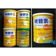 補體素優蛋白原味/香草/優纖A+金補體素植醇均衡營養配方、好市多補體素優蛋白 (51%優質蛋白質配方) 原味 1200g