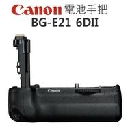 【中壢NOVA-水世界】Canon EOS 6DII 6D Mark II BG-E21 BGE21 原廠電池手把 平輸