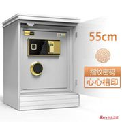 保險櫃 家用指紋密碼55CM保險箱隱形小型入牆木製床頭櫃60高床邊櫃衣櫃迷你T 3