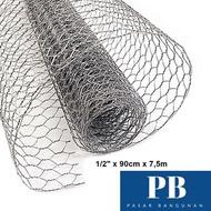 Chicken Wire / Chicken Wire Mesh Length 7.5m Distributor Price