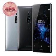 【SONY 索尼】福利品 Xperia XZ2 Premium(6G/64G)