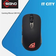 SIGNO Gaming Mouse GM-950