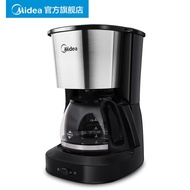 Midea MA-KF-D-regular101 coffee machine home Mini Mini coffee kettle leaking