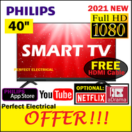 [FREE SHIPPING] Philips 40 inch SMART LED TV Full HD 1080p Built in Wifi 40PFT5883S [FREE HDMI CABLE] Digital TV MYTV Freeview 40PFT5883
