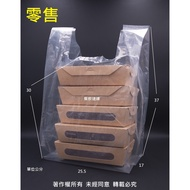 含稅 1公斤/包【3號 透明背心袋】透明手提袋 環保提袋 麵包袋 食物袋 外袋 透明袋 PE袋 塑膠袋