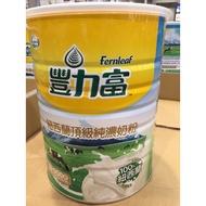 Costco好市多代購 豐力富紐西蘭頂級純濃奶粉 奶粉