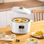 Baby Cooker Baby Porridge Cooker Baby Porridge Cooker Complementary Food Water-proof Soft Stew Pot Small Mini Electric Cooker