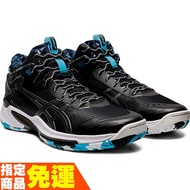 ASICS 高筒 男女籃球鞋 GELBURST 24 GE系列 進階 1063A016-001 贈頭帶 20SS