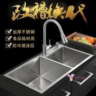 水槽 手工盆水槽雙槽304不銹鋼水槽4MM加厚廚房水龍頭洗菜盆洗碗盆T