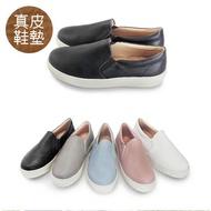 【My style】富發牌FR09馬卡龍簡約便鞋-懶人鞋 (水藍.黑.粉.白.灰)23-25號-任兩雙免運