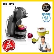 Krups Nescafe Dolce Gusto (NDG) เครื่องชงกาแฟชนิดแคปซูล เครื่องชงกาแฟ เครื่องชงกาแฟสด เครื่องทำกาแฟ เครื่องทำกาแฟสด เครื่องชงกาแฟอัตโนมัติ กำลังไฟ 1500 วัตต์ แรงดัน 15 บาร์ รุ่น KP120866