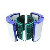 Dyson 戴森 pure cool 智慧空氣清淨機/風扇 HEPA高效濾網/過濾器(副廠) for TP04/DP04/HP04 (二片式濾網-紫色)