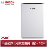 BOSCH 博世 超靜抗敏型空氣清淨機 250C
