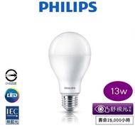 PHILIPS飛利浦 LED 13W E27 舒視光 全電壓球泡燈 無藍光 (3入)