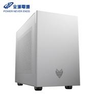 FSP 全漢 CST350 白 M-ATX Type-C 直立顯卡 可選購玻璃側板 小機殼 散熱機殼 電腦機殼