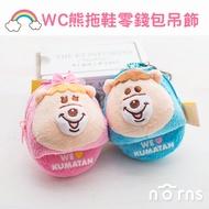 Norns 正版WC熊拖鞋造型零錢包吊飾 - Norns wc熊 kumatan kuma糖 若槻千夏 吊飾 娃娃