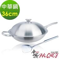 【CHEF 掌廚】316不鏽鋼 七層複合金中華鍋36cm(長柄炒鍋 附鍋鏟)